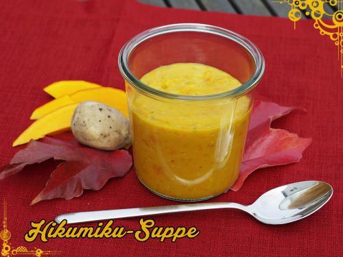 Hikumiku-(Hokkaido)-Suppe